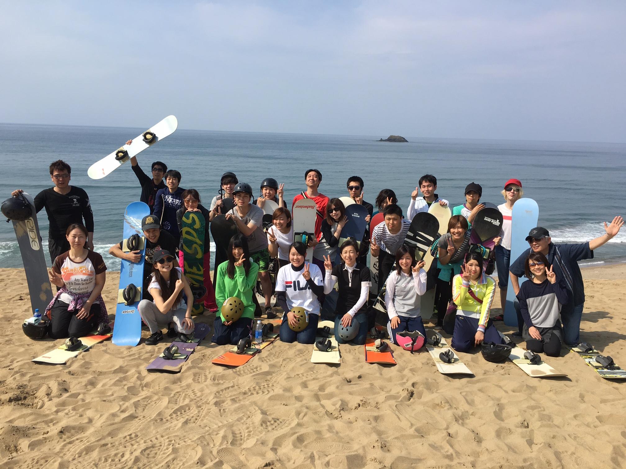 株式会社Casting net鳥取砂丘サンドボードスクール事業部イメージ画像