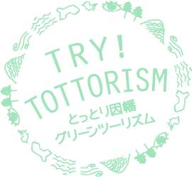 TRY!TOTTORISM