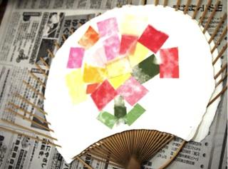 紙すき・うちわ作り体験 (かみんぐさじ)