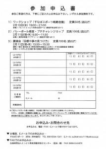 img-125155054 (2)