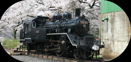 若桜町画像0